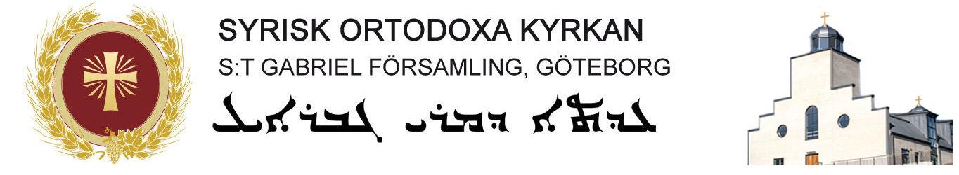 Syrisk ortodoxa kyrkan S:t Gabriel Församling,